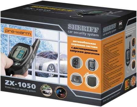 Sheriff ZX-1050