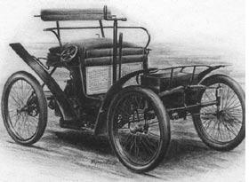 Моторизированная карета Wartburg