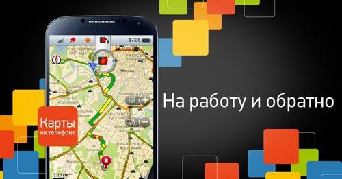 обновление приложения Shturmann для iOS и Android OS